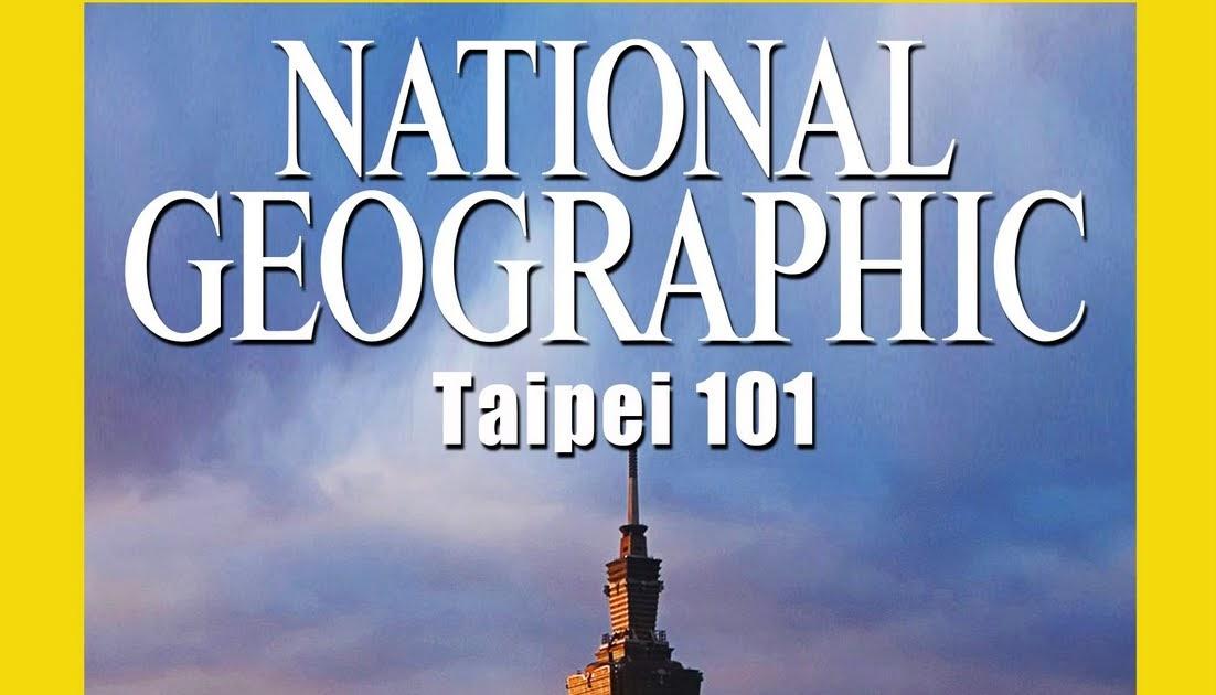 BGZONA2.TK: Технически постижения - Кулата на Тайпе ...