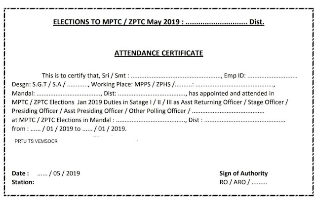 Attendance Certificate MPTC - ZPTC Elections 2019/2019/04/MPTC-ZPTC-elecions-2019-attendance-certificate-download.html