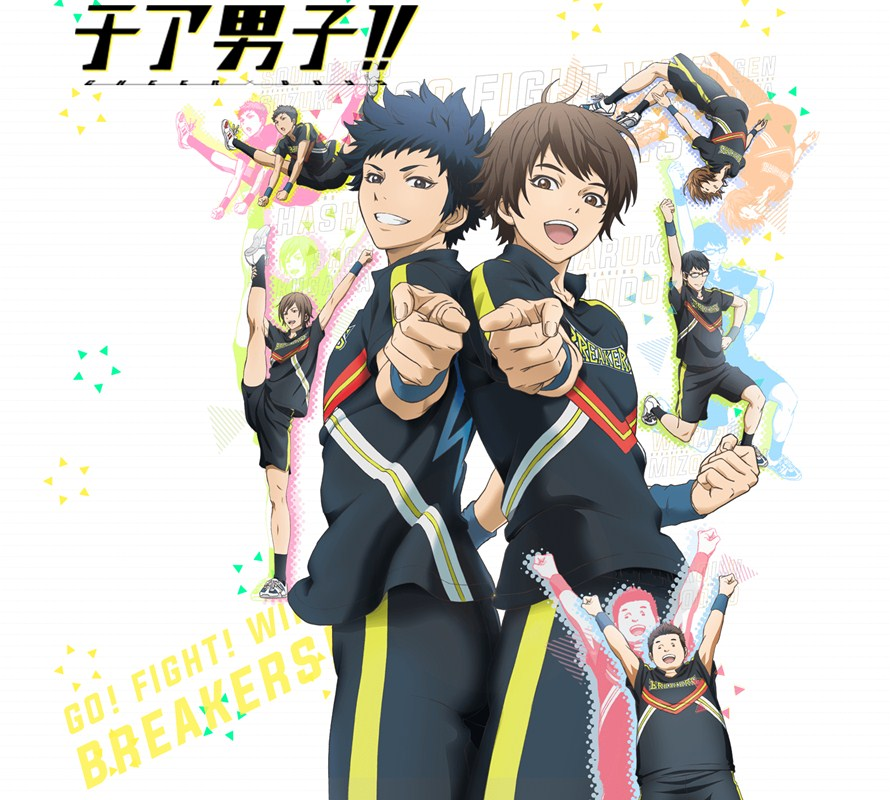 Cheer Danshi Subtitle Indonesia Batch
