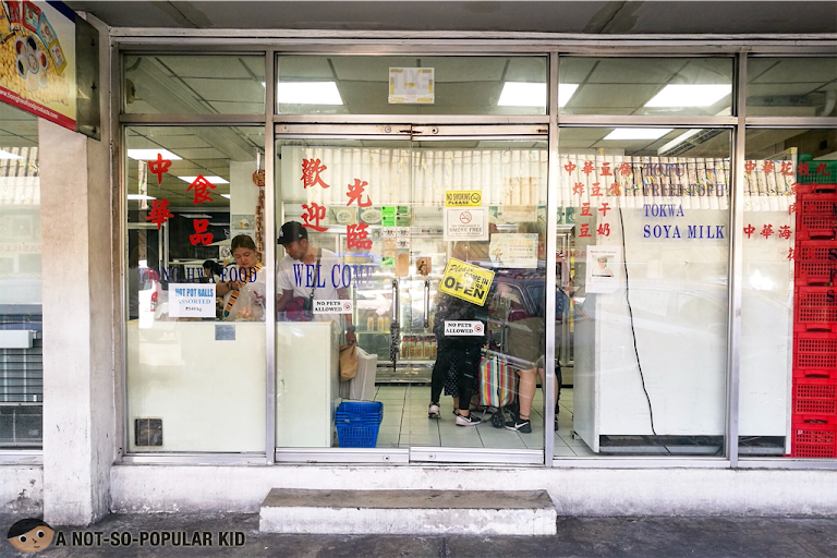 Tiong Hwa Chinese Store in Cartimar - Taho, tofu and soy products