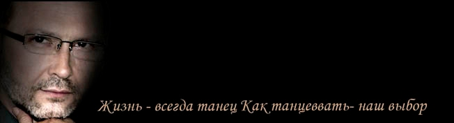консультация семейного психолога в омске