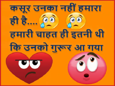 Jaat Ke Thaat Haryanvi Style Status In Hindi For Whatsapp