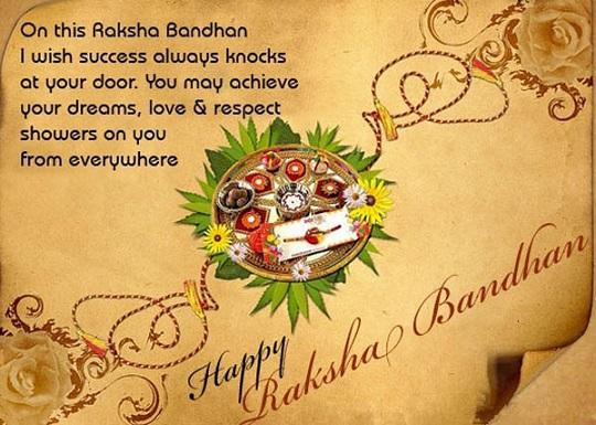Rakhi-wallpaper-for-brother