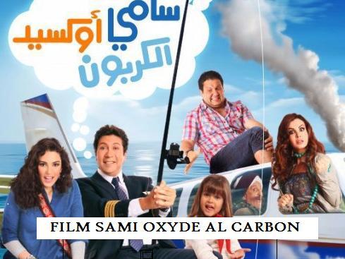 365 YOM EGYPTIEN SAADA LE FILM TÉLÉCHARGER