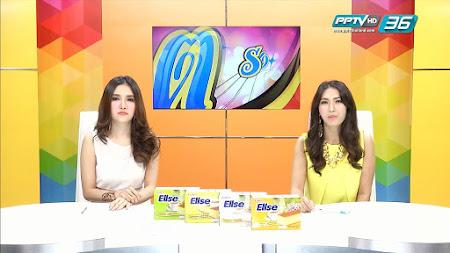 Frekuensi siaran PPTV HD Thailand di satelit Thaicom 5 Terbaru