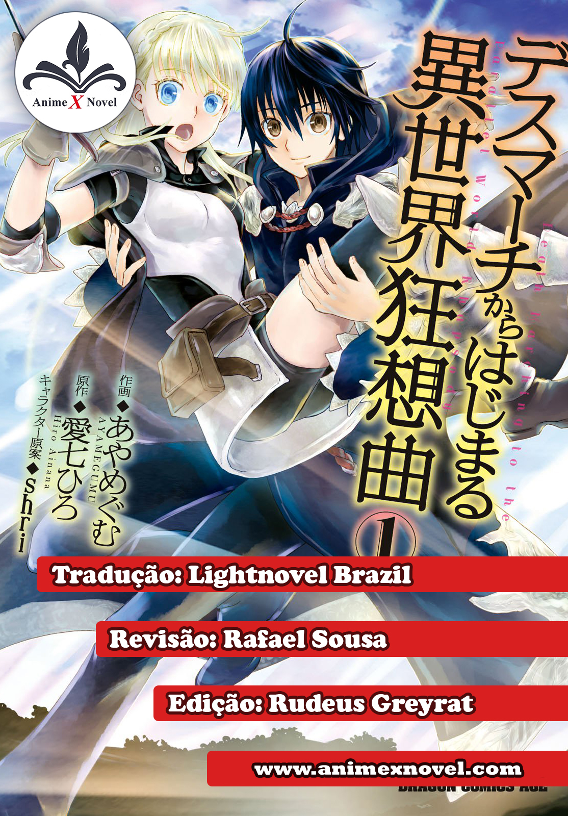 Ilustração do capítulo 2-1 da webnovel Death March to the Parallel World Rhapsody