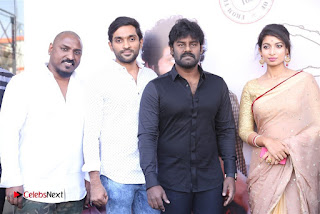 Attu Tamil Movie Audio Launch Stills  0029.jpg