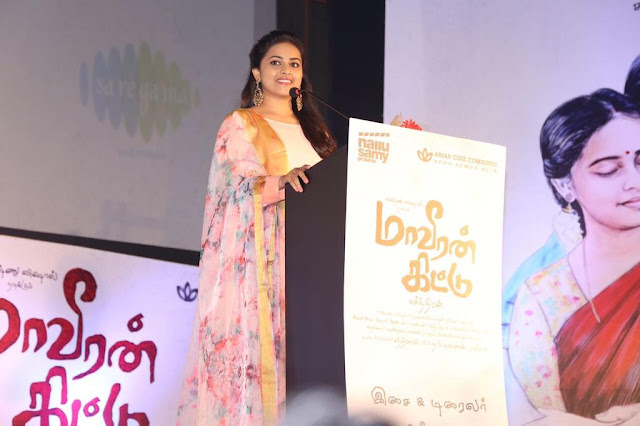 Actress SriDivya Speaking At Maaveeran Kittu Audio Launch