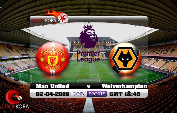 مشاهدة مباراة وولفرهامبتون ومانشستر يونايتد اليوم 2-4-2019 في الدوري الإنجليزي