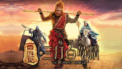 Poster The Monkey King 2