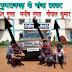 छत्तीसगढ़ में फिर धराए पुष्पराजगढ़ के गाँजा तस्कर, 108 किलो गांजा के साथ चार तस्कर गिरफ्तार
