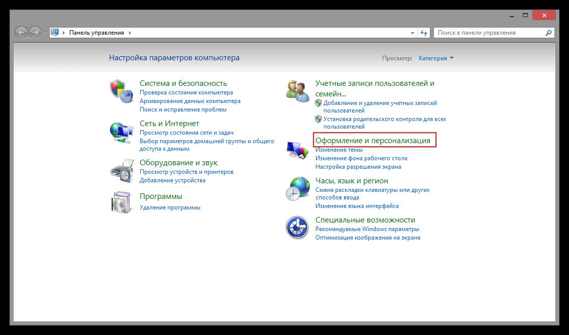 Как открыть скрытые папки и файлы в Windows?