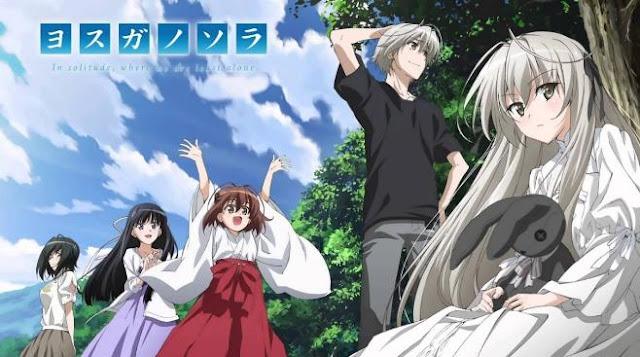 Yosuga no Sora - Daftar Anime NTR Terbaik ( Low – Extreme ) Dijamin Nyesek