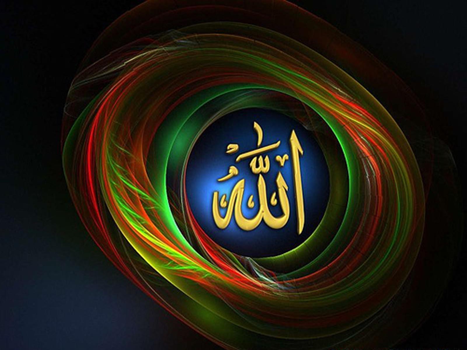 islamic wallpapers: ALLAHalll name wallpapers