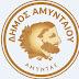 Παράδοση νέου απορριμματοφόρου στον Δήμο Αμυνταίου από την εταιρεία ΤΑΡ
