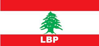 Forex chart : 1 USD to LBP, USD/LBP, 1 LBP to USD, LBP/USD, US Dollar Lebanese Pound exchange rate Live chart for Long-term forecast and position trading