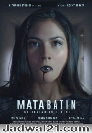 Nonton Film MATA BATIN 2017 Film Subtitle Indonesia Streaming Movie Download