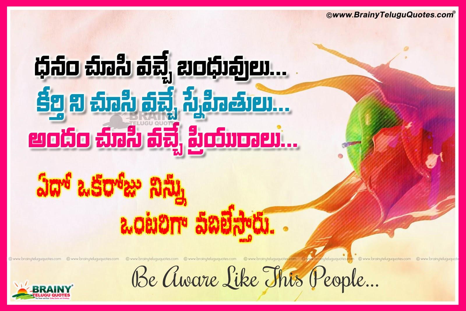 Free Life Quotes Telugu Life Quotesonline Telugu Free Telugu Quotes On Life