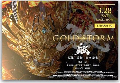 GARO: Gold Storm Todos os Episódios Online