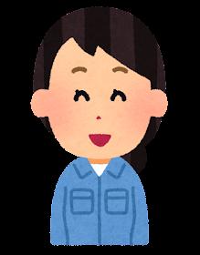 女性作業員の表情のイラスト「笑った顔」