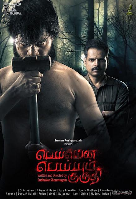 Peiyena Peiyum Kurudhi Movie Poster