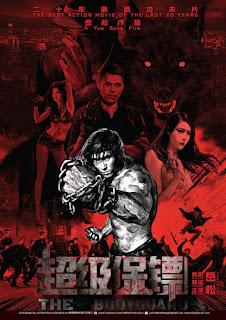 The Bodyguard (2016)  [Subthai ซับไทย]