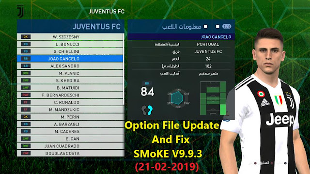 PES 2017 Option File SMoKE Patch V9.9.3 Update And Fix 21-02-2019