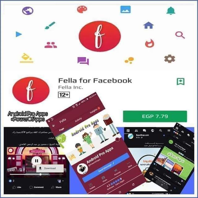 تحميل أفضل بديل للفيس بوك Fella For Facebook v1.9.0 - اصدار مدفوع خفيف وسريع يعمل بجانب النسخه الرسميه