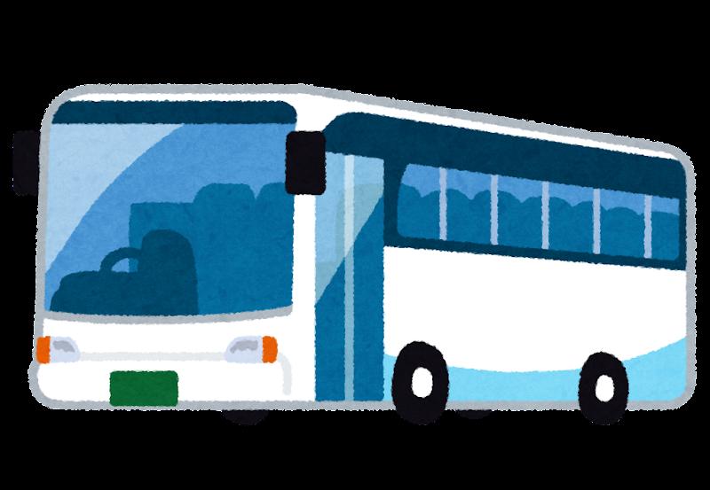 高速バスのイラスト かわいいフリー素材集 いらすとや