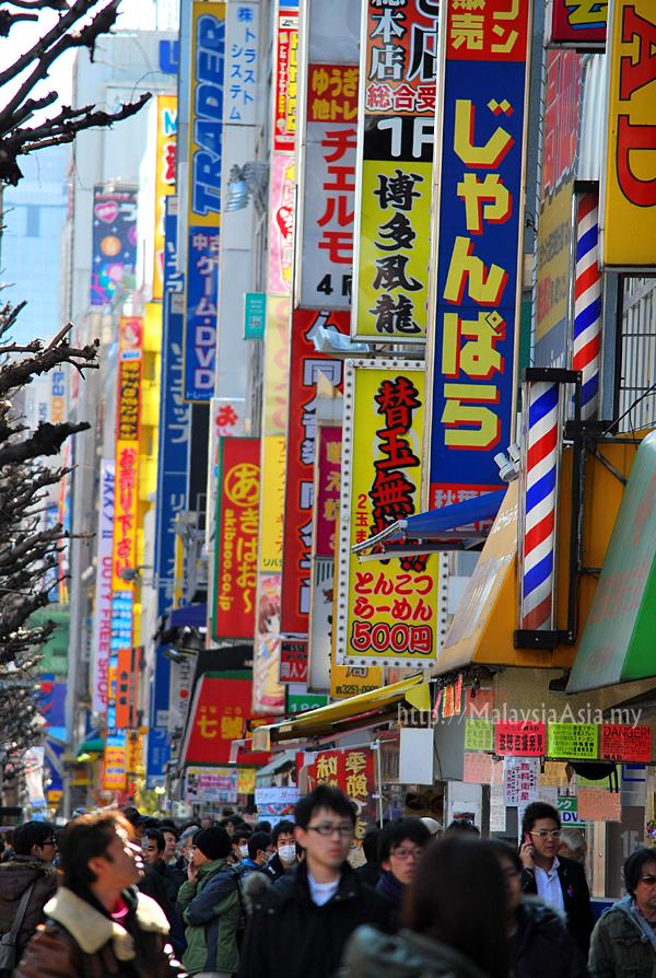 Tokyo Akihabara Photo