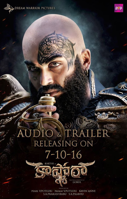 Kaashmora audio and trailer date Posters