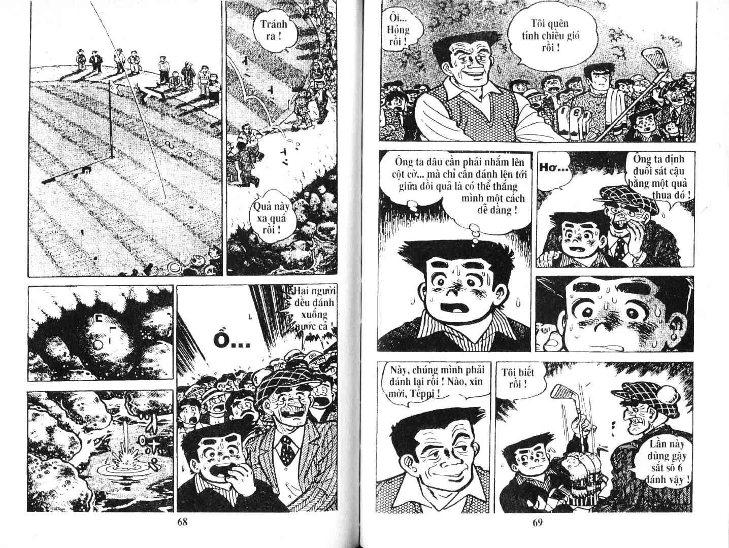 Ashita Tenki ni Naare chapter 51 trang 33