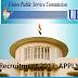 *UPSC* Registration Link@2017