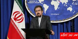 Iran vehemently condemns Israeli flagrant aggression on Syrian territories