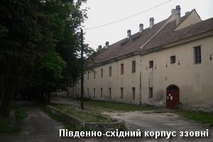 Бічний корпус замку