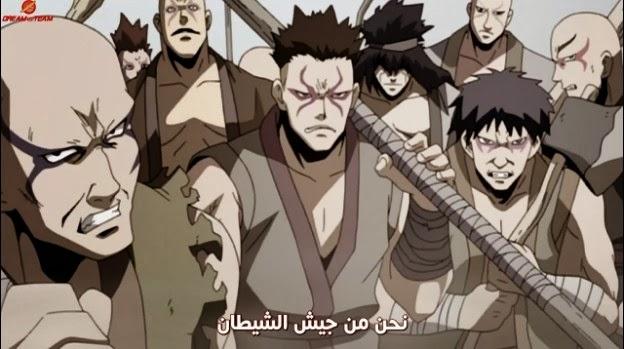 تحميل ومشاهده حلقات الانمي سيف النار الموسم الثالث مترجمه عربي علي الخليج