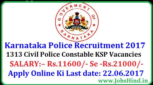 Karnataka Police Recruitment 2017