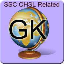 SSC CHSL Related Important GK Material in Hindi