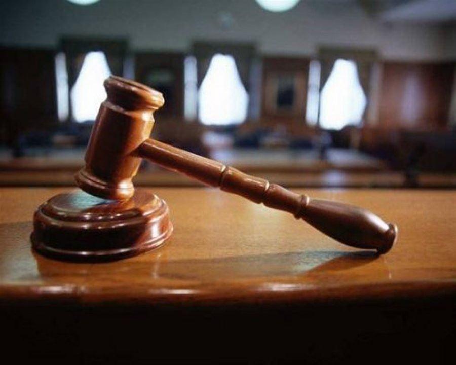 Δικαστήριο απαγόρευσε την ενοικίαση βίλας στην Χαλκιδική μέσω Airbnb