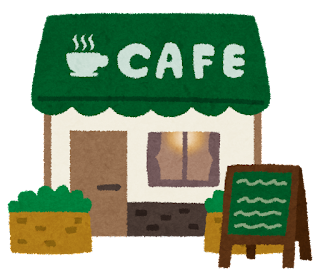 tatemono_cafe%255B1%255D.png