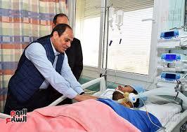 السيسي أثناء زيارته لمحمد الحايس بالمستشفى