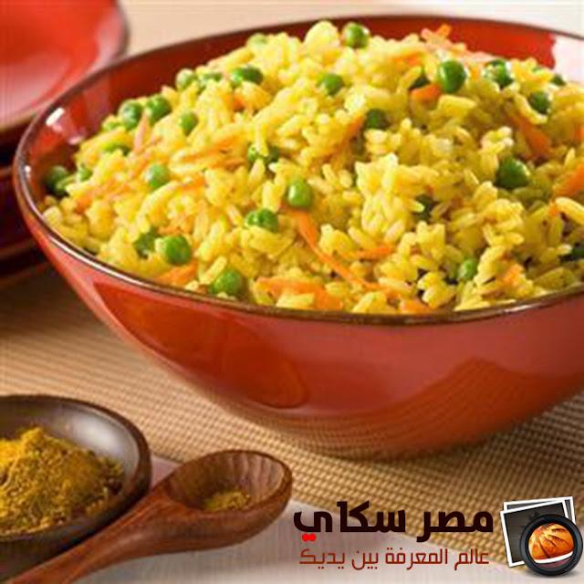 الأرز بالخضروات والكارى وخطوات التحضير