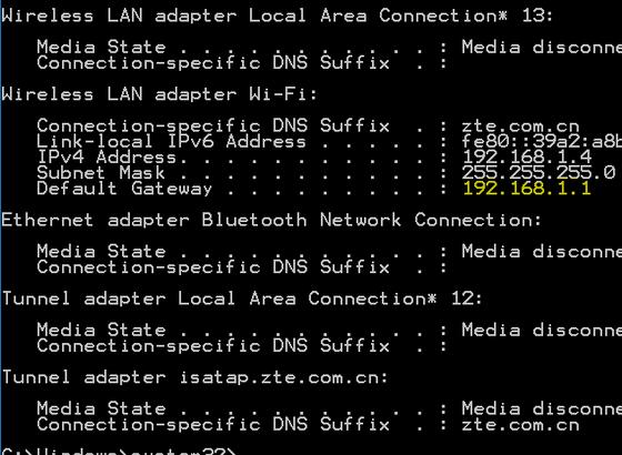 كيفية-اخفاء-شبكة-الواي-فاي-te-data
