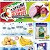 عروض المنامة هايبرماركت الامارات Al Manama Hypermarket uae حتى 27 يونيو