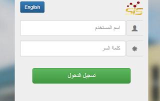 نتائج امتحانات الثانوية العامة مصر