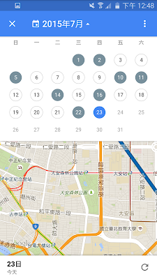 Google 地圖讓人感動的殺手功能:回憶你走過的旅途! Google%2B%25E5%259C%25B0%25E5%259C%2596%25E4%25BD%25A0%25E7%259A%2584%25E6%2599%2582%25E9%2596%2593%25E8%25BB%25B8-05