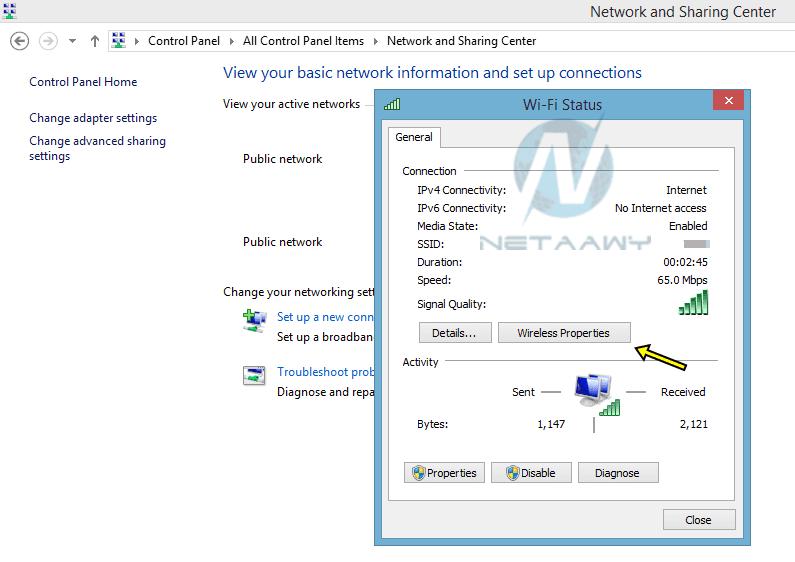 معرفة باسورد الواي فاي من الكمبيوتر في ثواني