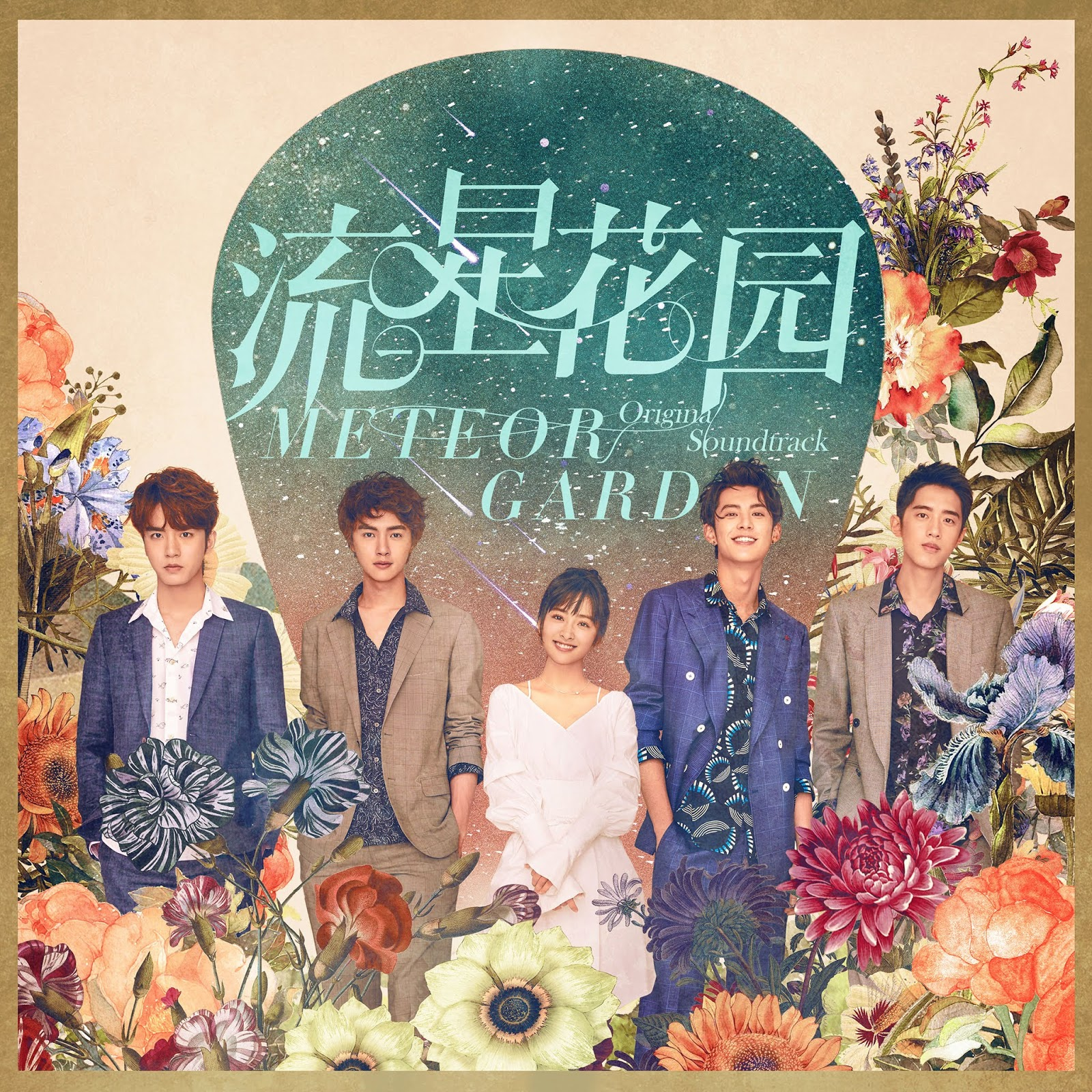 F4 - Never Would've Thought Of : Meteor Garden 2018 OST