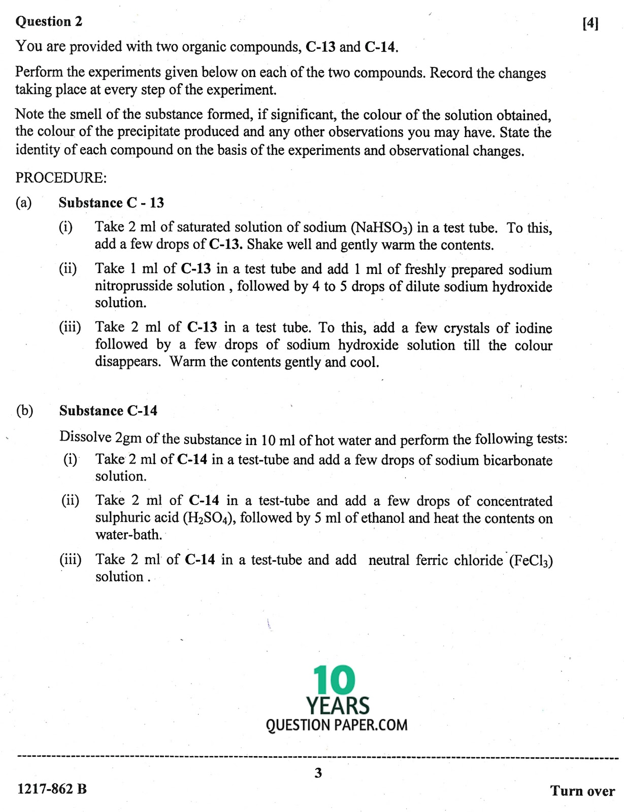 isc 2017 class 12th chemistry Practical question paper