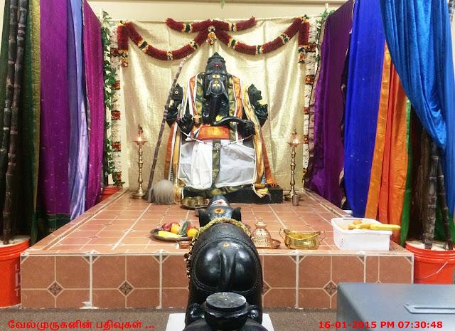 Cumming Ganesh Temple